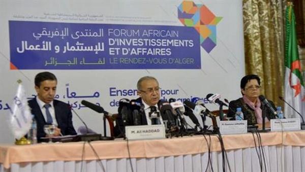 Le Forum Africain d'Investissements