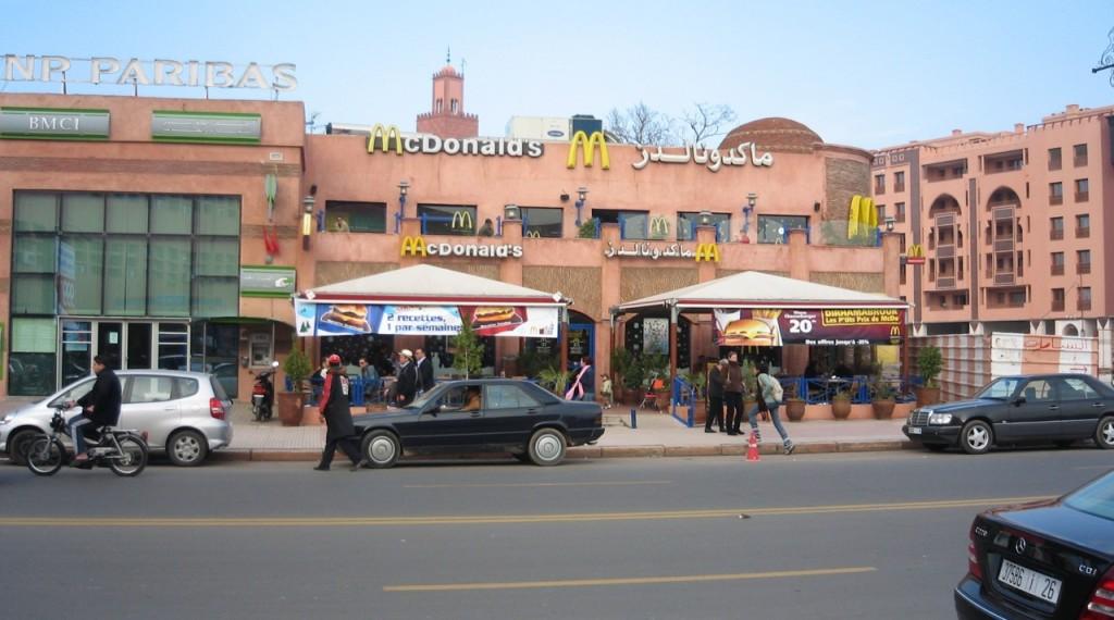 McDonald Laayoune