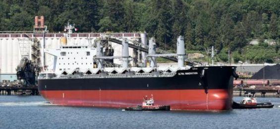 Le navire danois «Ultra Innovation» du transporteur Ultrabulk.
