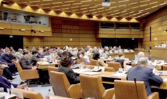Quatrième commission de l'ONU