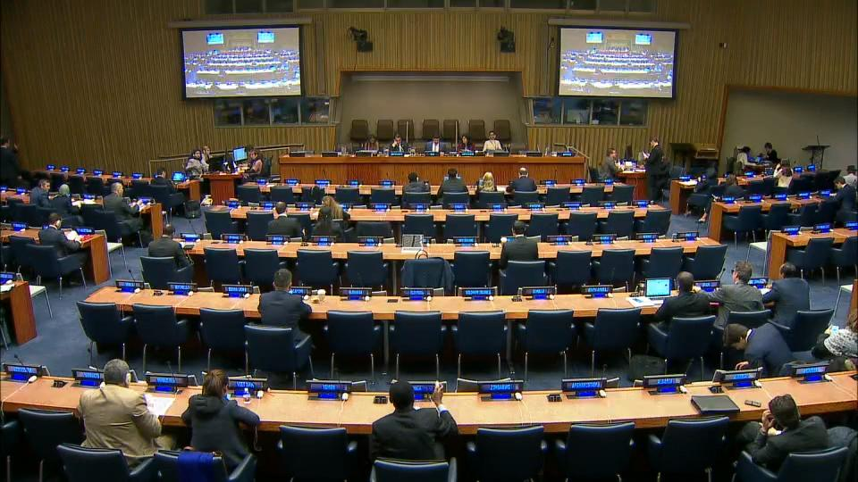 4th committee hearing
