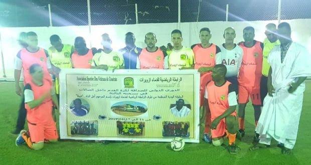 لقاء فرق رياضية بين موريتانيا و الجنوب المغربي يقلق قيادة البوليساريو