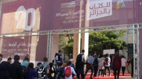 الجزائر: مصادرة كتب تضم خرائط تعترف بمغربية الصحراء