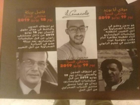 Les trois activistes sahraouis arrêtés par le Polisario.