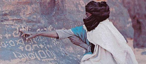 Guelmim : Appel à inscrire l'héritage amazigh et hassani au patrimoine culturel de l'Humanité