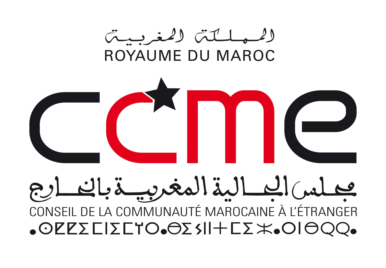 Le CCME lance une formation sur le plaidoyer au sujet du Sahara au profit des MRE