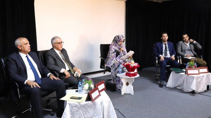 Laâyoune: Appel à une mobilisation citoyenne pour faire face au mariage des mineurs