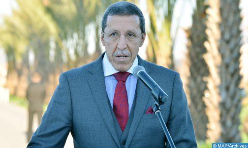 Omar Hilale