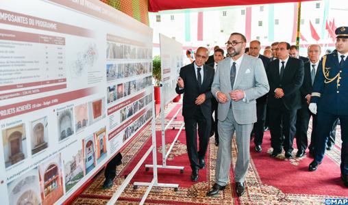 Lancement du programme de valorisation des activités économiques de la ville de Fès par le Roi du Ma