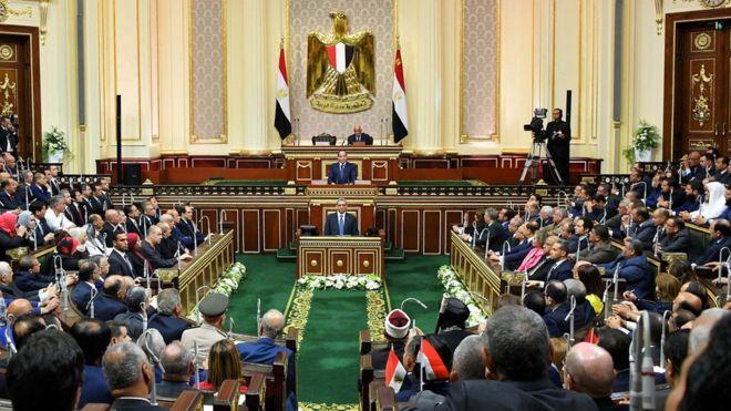 البرلمان المصري يدعم المغرب في قضية الصحراء ويطالب بتفعيل اللجنة العليا المشتركة بين البلدين