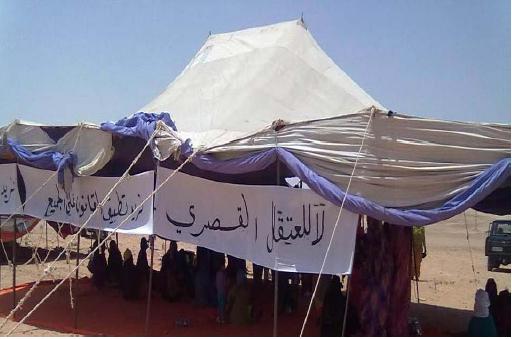 معتقلون صحراويون في سجون البوليساريو يستجدون بمفوضية غوث اللاجئين.