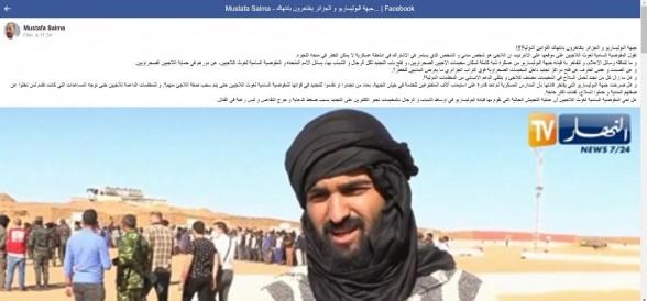 """Mustapha Salma: """"le Polisario joue à la PlayStation"""""""