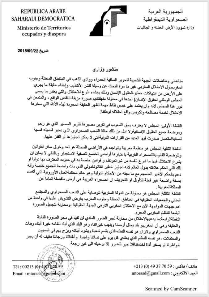 CNDH Polisario