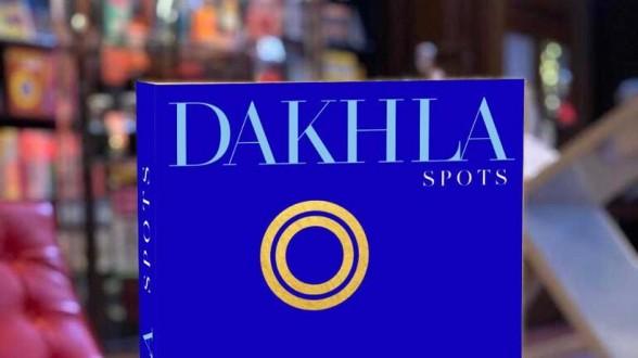 Parution: un beau livre sur les spots de Dakhla