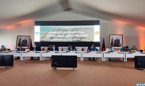 الكركرات.. مجلس جهة الداخلة – وادي الذهب يصادق على 14 مشروعا بقيمة 574 مليون درهم