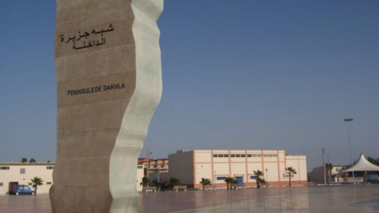 Dakhla: Débat sur la planification régionale de l'aménagement du territoire