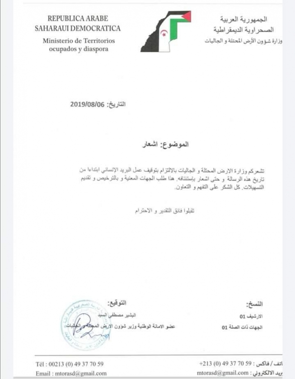 """Document signé """"rasd"""", mais renvoyant l'écho certain des instructions des autorités algériennes, les vrais marionnetistes de cette entité fantoche."""