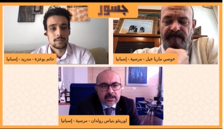 الصحراء المغربية: خبراء اسبان يناقشون الآفاق الجيو-سياسية على ضوء قرار الولايات المتحدة الاعتراف بم