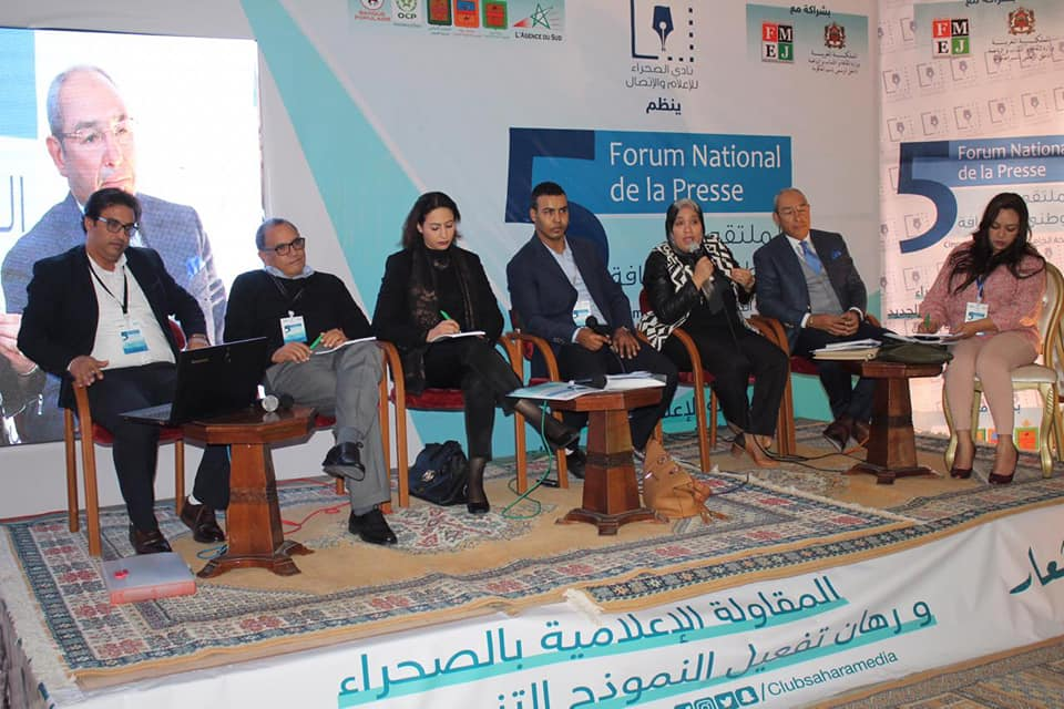 Ouverture à Laâyoune du 5e forum national de la presse