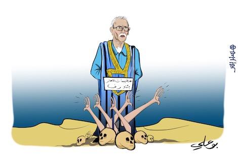 مرصد الصحراء للسلم والديمقراطية وحقوق الإنسان يفضح الجزائر و البوليساريو