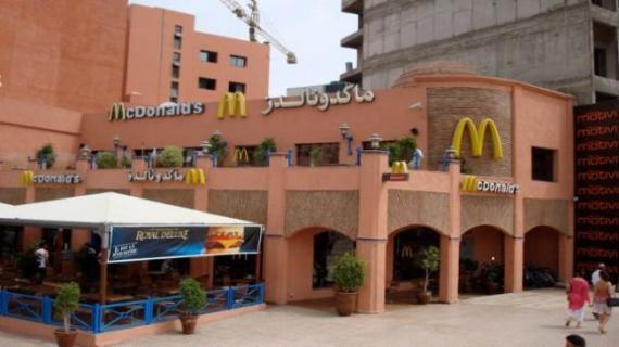 McDonald's à Laâyoune