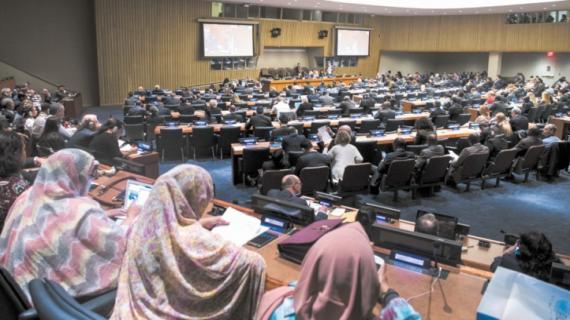 La 4ème Commission de l'ONU