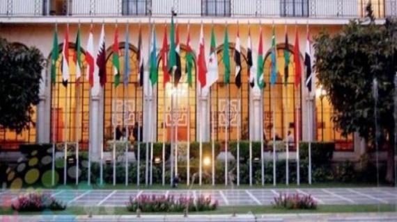 Africa Arab Summit