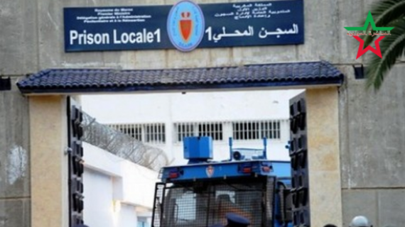 Gdim Izik: Detainees' Transfer from El Arjat Prison to Court in Line with Criminal Procedure Code