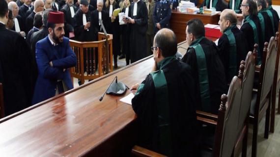 Gdeim Izik trial