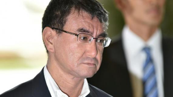 Le Ministre japonais des AE réitère la position de son pays de ne pas reconnaître la pseudo ''rasd'', exprime son vif regret des incidents lors de la réunion de suivi de la TICAD