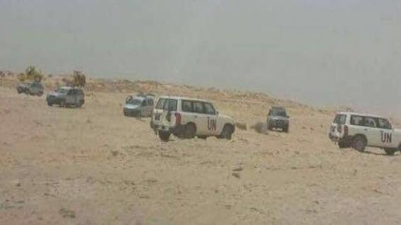 Guerguarat mauritanie maroc