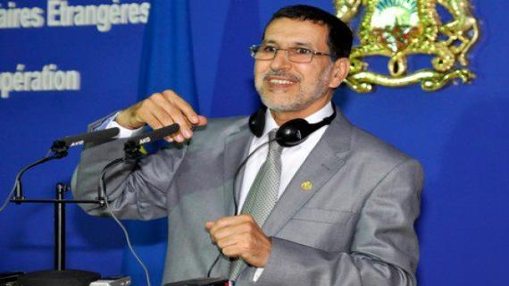 وزير الخارجية سعد الدين العثماني