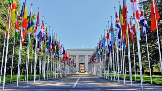 Palais des Nations Unis à Genève
