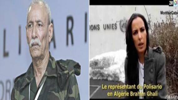 Ibrahim Ghali, head of the Polisario Front and Khadijatou Mahmoud Zoubeir a Sahraoui translator.