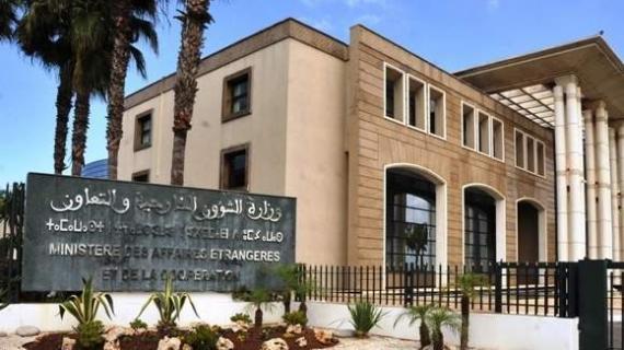 """Résultat de recherche d'images pour """"Maroc :édifice MAEC"""""""