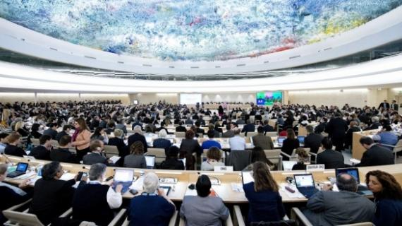 Geneva: Renewed Support for Morocco's Territorial Integrity before HRC