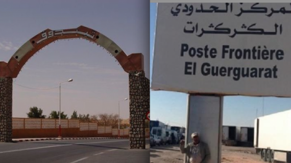 alg rie mauritanie le nouveau poste frontalier de tindouf loin de pouvoir concurrencer. Black Bedroom Furniture Sets. Home Design Ideas