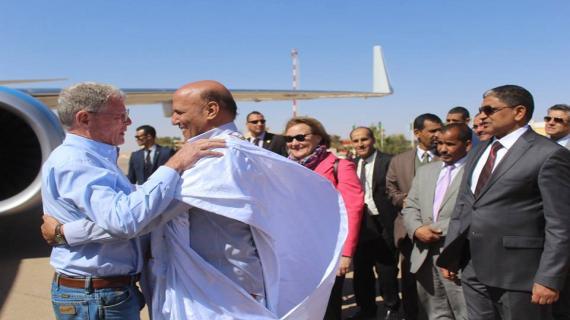 US in Tindouf