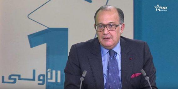 Taïeb Fassi-Fihri