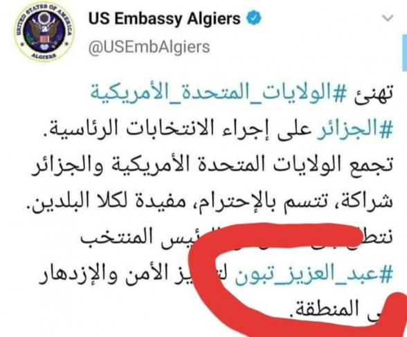 """Scan du tweet initial de l'ambassade des USA en Algérie, où il est écrit noir sur blanc """"ABDELAZIZ Tebboune""""!"""